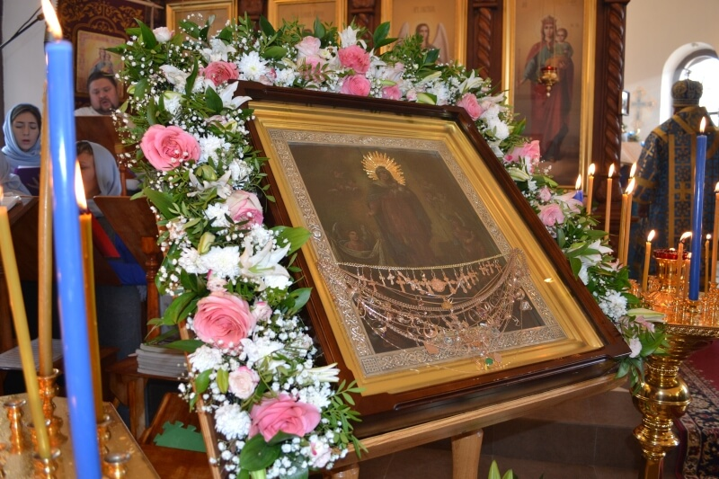 Чтимая икона Божией Матери сех скорбящих Радость г. Благовещенск